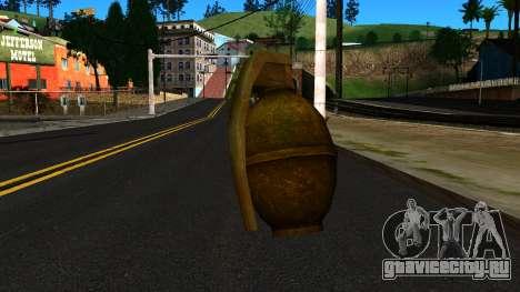 Grenade from GTA 4 для GTA San Andreas
