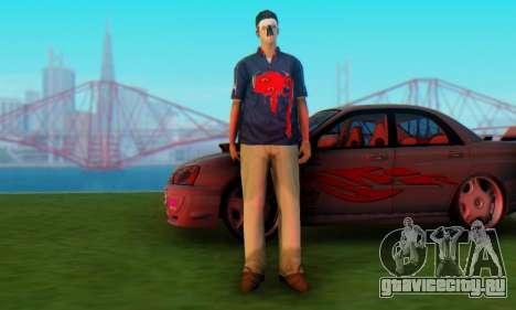 Zombie Sindacco для GTA San Andreas