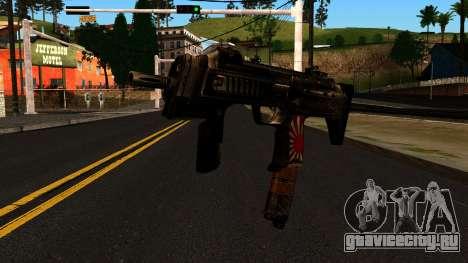 Machine from Shadow Warrior для GTA San Andreas