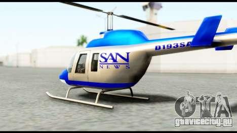 Beta News Maverick для GTA San Andreas вид слева