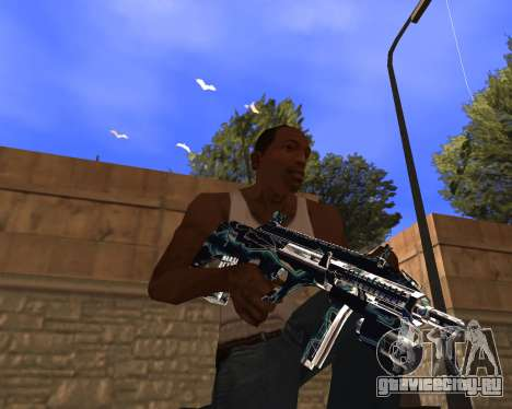 Blue Chrome Weapon Pack для GTA San Andreas