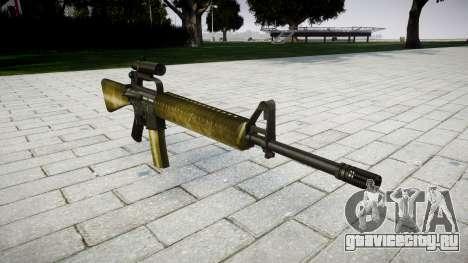 Винтовка M16A2 [optical] olive для GTA 4