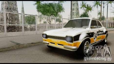 Ford Escort Mark 1 1970 для GTA San Andreas вид изнутри