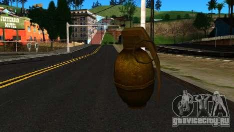Grenade from GTA 4 для GTA San Andreas второй скриншот