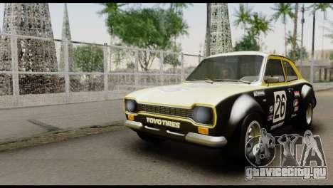 Ford Escort Mark 1 1970 для GTA San Andreas вид сбоку