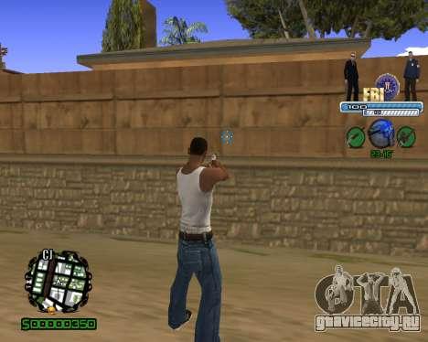 C-HUD FBI для GTA San Andreas второй скриншот