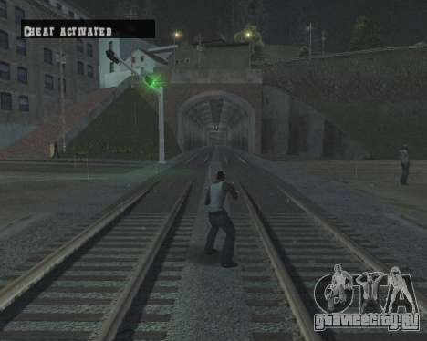 Colormod High Color для GTA San Andreas одинадцатый скриншот
