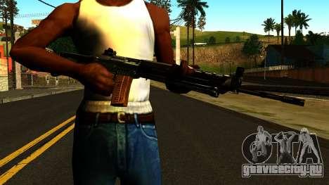 SIG-550 from S.T.A.L.K.E.R. для GTA San Andreas третий скриншот