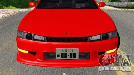 Nissan Silvia S14 Ks для GTA San Andreas вид сзади