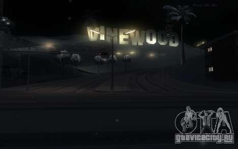 Snow Mod для GTA San Andreas третий скриншот