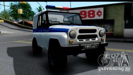 УАЗ 469 ВАИ для GTA San Andreas вид сзади слева