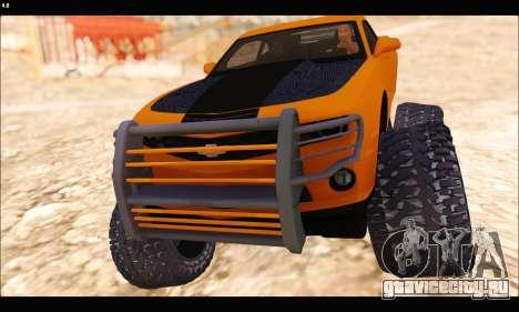 Chevrolet Camaro SUV Concept для GTA San Andreas вид слева