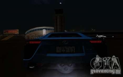 Lexus LF-A 2010 для GTA San Andreas вид сбоку