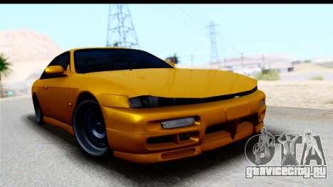 Nissan Silvia S14 для GTA San Andreas