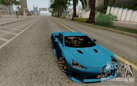 Lexus LF-A 2010 для GTA San Andreas вид сзади слева