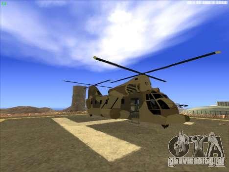 GTA 5 Cargobob для GTA San Andreas вид слева