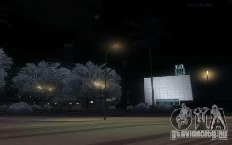 Snow Mod для GTA San Andreas четвёртый скриншот