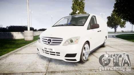 Mercedes-Benz Vito GIGN [ELS] для GTA 4
