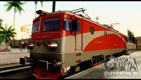 Le 6600kw Delfin для GTA San Andreas вид слева