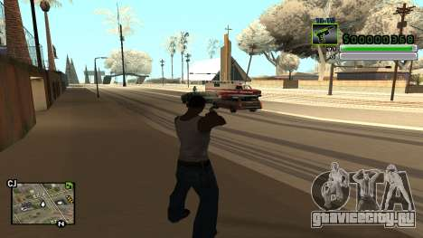 C-HUD v5.0 для GTA San Andreas третий скриншот