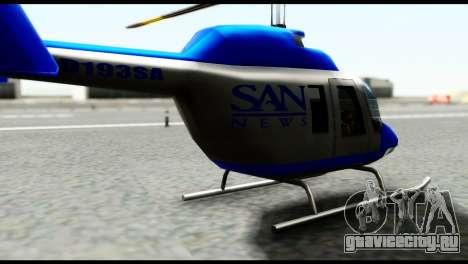 Beta News Maverick для GTA San Andreas вид сзади слева