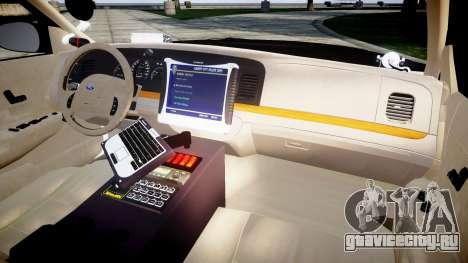 Ford Crown Victoria Ontario Police [ELS] для GTA 4 вид сзади