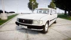 ГАЗ 31022 rims1