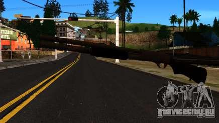 Чёрный MP-133 с Блеском для GTA San Andreas