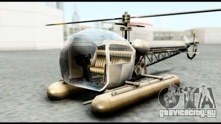 Beta Seasparrow для GTA San Andreas