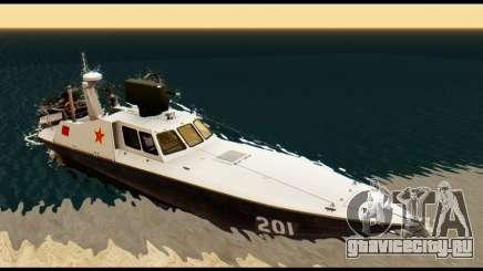 DV-15 Interceptor BF4 для GTA San Andreas