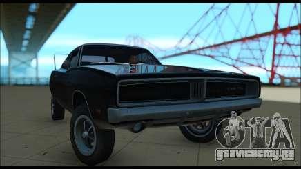 Dodge Charger RT хардтоп для GTA San Andreas