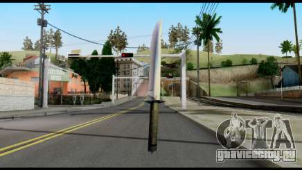 Vamp Knife from Metal Gear Solid для GTA San Andreas