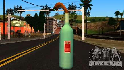 Molotov Cocktail from GTA 4 для GTA San Andreas