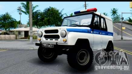 УАЗ 469 ВАИ для GTA San Andreas