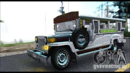 Sarao Stainless для GTA San Andreas
