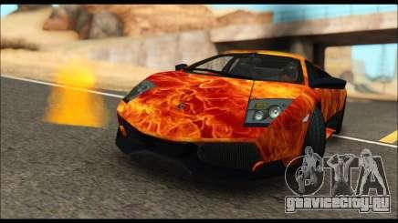 Lamborghini Murcielago In Flames для GTA San Andreas