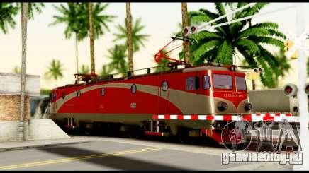 Le 6600kw Delfin для GTA San Andreas