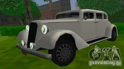 Hustler Limousine для GTA San Andreas