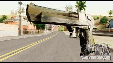 Desert Eagle from Metal Gear Solid для GTA San Andreas