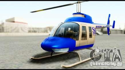 Beta News Maverick для GTA San Andreas