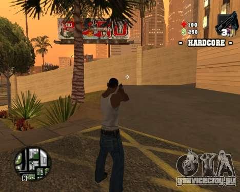 C-HUD Hardcore для GTA San Andreas четвёртый скриншот