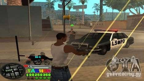 C-HUD Tasher для GTA San Andreas пятый скриншот