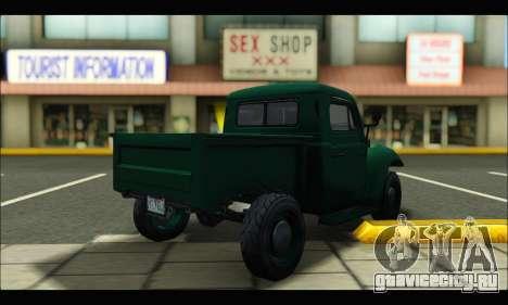 Rat Loader (GTA V) для GTA San Andreas вид сзади слева