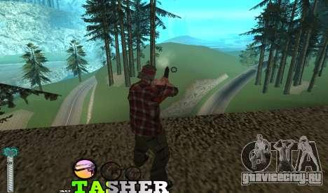 C-HUD Tasher для GTA San Andreas второй скриншот