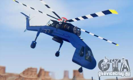 Skylift from GTA IV TBOGT для GTA San Andreas вид сзади