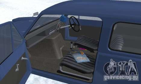 Reliant Supervan III для GTA San Andreas колёса