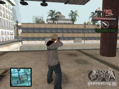 C-Hud Yakuza II для GTA San Andreas