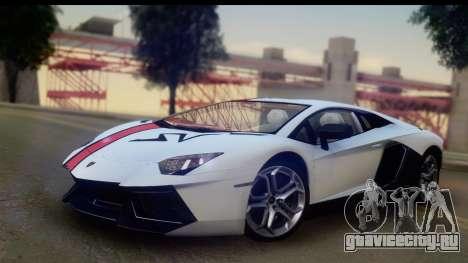 Lamborghini Aventador для GTA San Andreas вид сзади