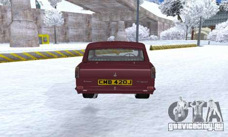 Reliant Regal Sedan для GTA San Andreas вид справа