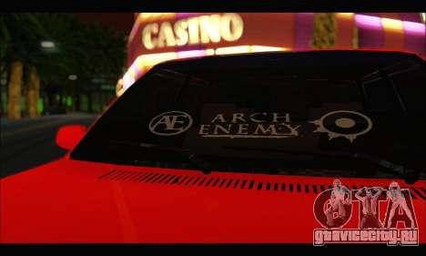 Tofas Dogan SLX Metalist (Arch Enemy) для GTA San Andreas